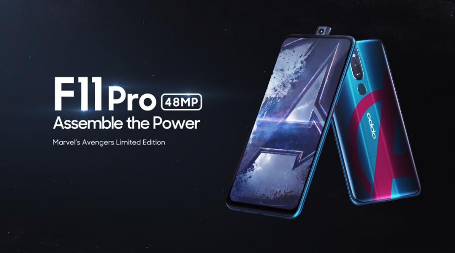 2019-04-16 11_41_08-Marvel Edition Oppo F11 Pro coming on April 24 - GSMArena.com news.png