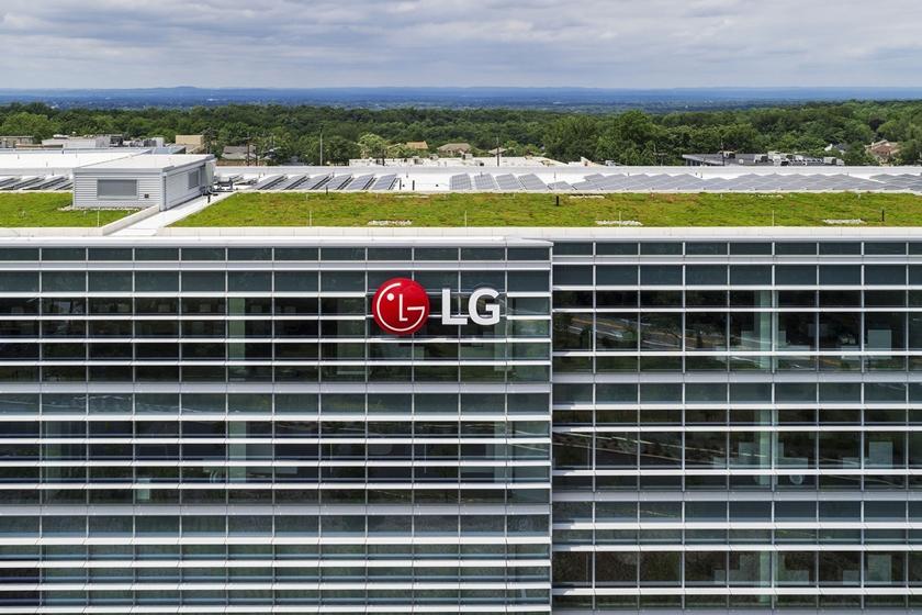LG_New-North-American-office-building_01 (1).jpg
