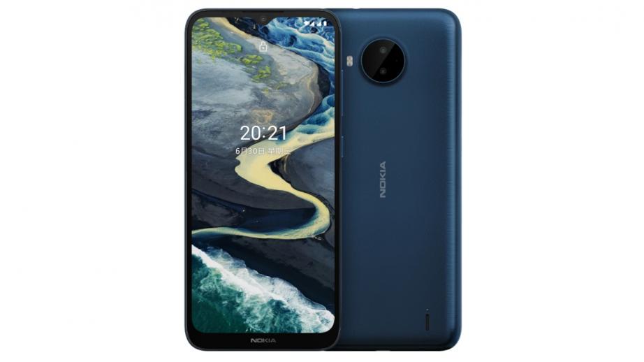 수정됨_Nokia-C20-Plus-full-specs-revealed-ahead-of-official-announcement.png