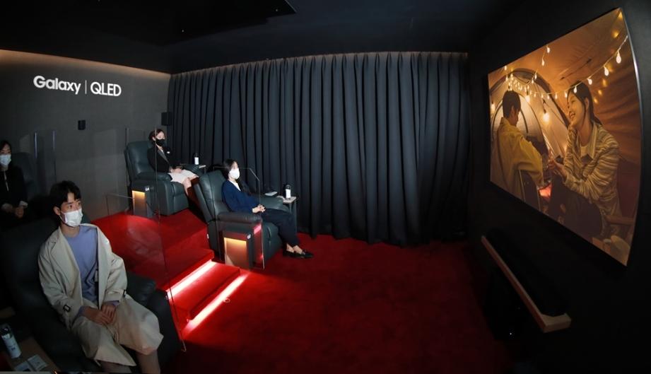 삼성-8K-영화-언택트-공개_8K-시네마-2.jpg
