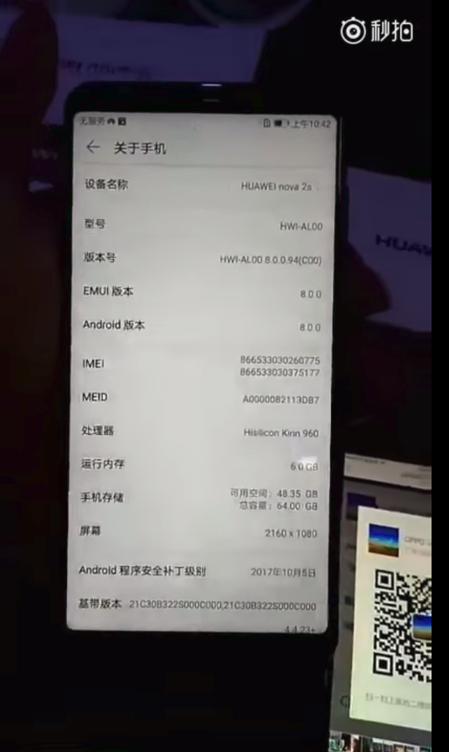 2017-12-07 14_12_00-Huawei Nova 2S unboxed and handled on video - GSMArena.com news.png