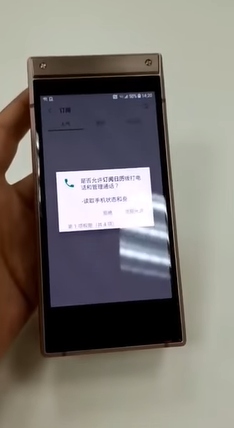 2018-11-09 10_21_16-Samsung's bulky W2019 clamshell phone leaks in short video - GSMArena.com news.png