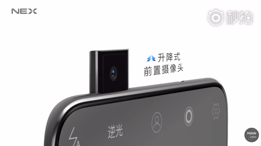 2018-06-13 13_05_26-First vivo NEX S product video details the unreal phone - GSMArena.com news.png