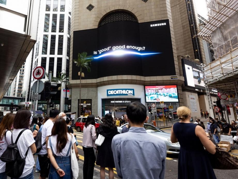 삼성-갤럭시-언팩-2021-옥외광고_홍콩-센트럴-엔터테인먼트-빌딩.jpg