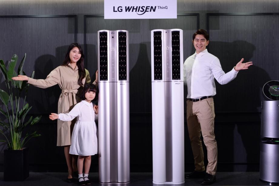 2020년형-LG-휘센-씽큐-에어컨-출시-2.jpg