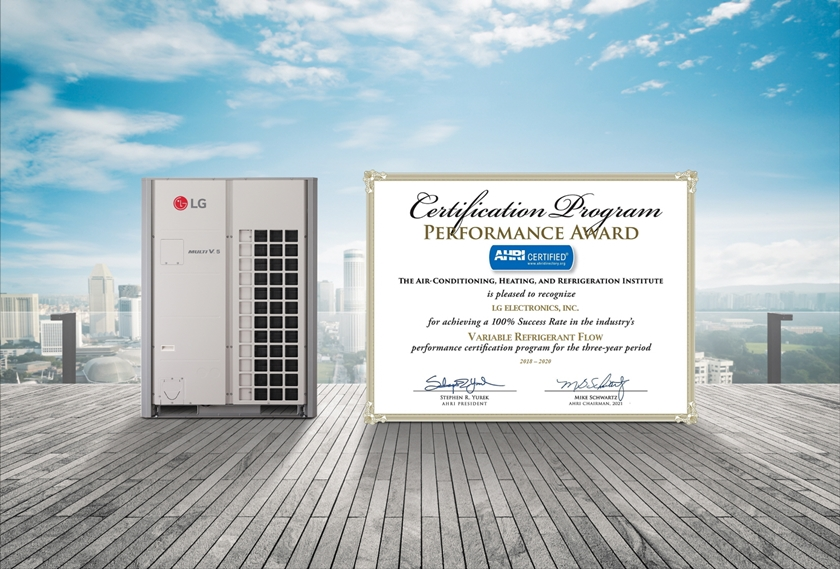 1.-LG-High-Capacity-System-Air-Conditioning_MultiV_AHRI.jpg