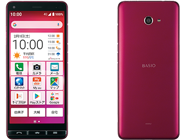 basio4_color_03.png