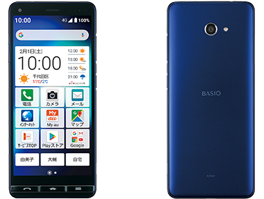 basio4_color_02.png