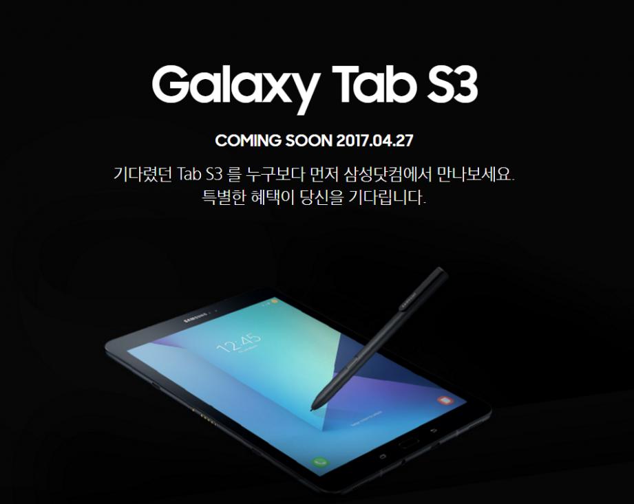 2017-04-21 20_09_52-Samsung 대한민국 _ 모바일 _ TV _ 가전 _ IT.png