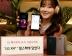 LG전자, Hi-Fi DAC 및 LG페이 탑재 X4 플러스 공개